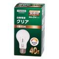 【白熱灯】【電球】《まとめ買いセットでさらにお安く》長寿命クリア40W形《お買い得品》