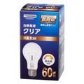 【白熱灯】【電球】《まとめ買いセットでさらにお安く》長寿命クリア60W形《お買い得品》