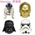 スターウォーズ 貯金箱【STARWARS】