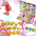 【かわいい 雑貨 アメ雑】ロリポップキャンディ キーホルダー お菓子 スイーツ