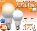 <LED電球・蛍光灯>ミニクリプトン型広角LED電球 口金E17