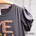EYE DOLL ME&UチュニックTシャツ チャコールグレー