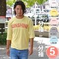 """【DEEDOPE】""""SUNSHINE"""" 七分袖・ 五分袖 ロンT アメカジ"""
