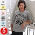 """【DEEDOPE】 """"SUPER HERO 99"""" 七分袖・ 五分袖 プリントロゴ ロンT"""