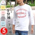 "【DEEDOPE】 ""UNITED STATE FOOTBALL CHAMPIONSHIP"" 七分袖・ 五分袖  ロンT"