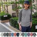 七分袖ラグランTシャツ<無地 13色>