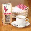【teapigs/ティーピッグス】チャイテー(紅茶)