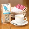 【teapigs/ティーピッグス】レモン&ジンジャー(紅茶)  (ノンカフェイン)