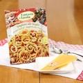 【ANTAAR&S/アンタール】ファンタジア・イン・タヴォーラ 海鮮ソースのスパゲッティ