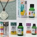 【話題の昼用夜用オイル】日本製DailyAroma ブレンドエッセンシャルオイル水溶性オイル