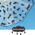 【ネコ/CAT(猫)】ビニール傘 ネコ ◆雨具
