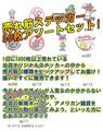 【初回導入セット】耐水性加工 レーシングステッカー50枚アソートセット!