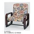 楽っと座椅子シリーズ  (花柄・ストライプブラウン)