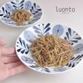 luonto-ルオント- 18cm中プレート[日本製/美濃焼/洋食器]