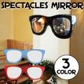 ありそうでなかった!?メガネ型ミラー☆【スペクタクルミラー】3色チョイス♪
