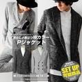 【SALE セール】 メンズ スラブ 杢 裏毛 ダブルカラー Pジャケット / ニット 霜降り 春