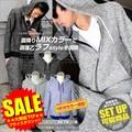 【SALE セール】メンズ スラブ 杢 裏毛 フルジップ パーカー / ニット 霜降り 春
