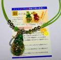 【日本製】☆大人気・アロマ・ペンダントネックレス ガラス(手作り)日本製