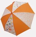 ☆ミッフィー60thアニバーサリー☆POE子供傘☆50cm☆イエロー・オレンジ