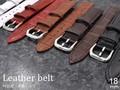 <時計工具シリーズ>カラフル5色 18mmの時計用本革ベルト