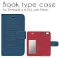 【セール価格】iPhone6/6Plus対応 ミラー付きブック型ケース