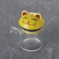 黄猫 クリアポット小