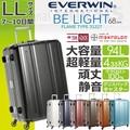 【人気】スーツケース 超軽量 静音 4輪 TSAロック搭載 バイエル社製PC 94L
