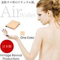 【桜】【レザー】【日本製】美しい肌を連想させるヌメ革使用