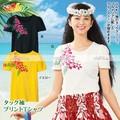 【人気!フラT】新色追加!!★タック袖プリントTシャツ★【セール対象外】