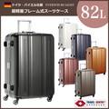 【人気】スーツケース 超軽量 静音  バイエル社製PC 82L