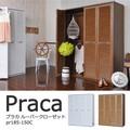 【送料無料】Praca(プラカ)ルーバークローゼット(150cm幅)WH/BR