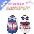 【2015年ペット春夏物】☆イカリスカーフメッシュ☆【犬服】