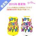 【2015年ペット春夏物】☆ニコロゴメッシュ☆【犬服】