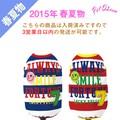 【2015年ペット春夏物】☆ニコセブンノースリ☆【犬服】