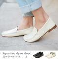 【SALE】◆スクエアトゥシンプルスリッポン/パンプス/靴◆420176