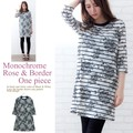 ☆NEW☆モノクロローズ&ボーダー7分袖ワンピース★ModeCasual