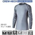 冷感・消臭PS長袖クルーネックシャツ グレーX迷彩<暑さ対策・熱中症・UVカット・UV対策・スポーツ>