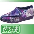 【快歩主義L011】【新カラー】軽量でつまずきにくい脱ぎ履き簡単快適シューズ≪面ファスナータイプ≫