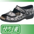 [日本製] 快歩主義 レディス フットベット中敷き・軽量でつまずきにくい快適シューズ≪サンダル≫