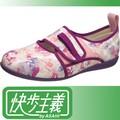 [日本製] 快歩主義 レディス 軽量でつまずきにくい脱ぎ履き簡単屋内&外履き快適シューズ