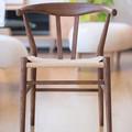 【北欧デザイン】アッシュ無垢材ブラウン塗装 リボーンチェア E-comfort 人気商品 送料無料