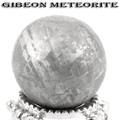 天然石 隕石ナミビア産メテオライトギベオン鉄隕石丸玉約25.5mm【FOREST 天然石 パワーストーン】