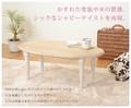 【直送可】【BROCANTE】テーブル MT-7335WH(送料無料)