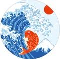 ペーパーコースター 大漁旗