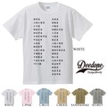 "【DEEDOPE】""筋肉"" 半袖 プリント Tシャツ 綿100% カットソー"