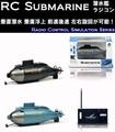 【予約販売】 ラジコン潜水艦 ミニサブマリン
