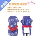 【2015年ペット春夏物】☆ハンコ柄甚平☆【犬服】