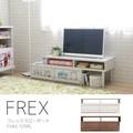 【送料無料】FREX(フレックス)テレビ台 ローボード(木脚タイプ/105〜190cm幅)WH/BR