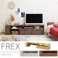 【送料無料】FREX(フレックス)テレビ台 ローボード(伸縮120〜215cm幅)WH/BR