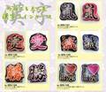 【和物】JAPANESE コインパース 漢字2色AS